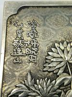 Set of 4 Antique Chinese Silver Zu Yin Hallmarked Scroll Weight Plaques Guangxu (11 of 12)
