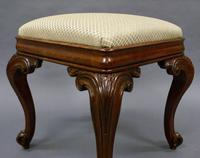 An Extravagantly Carved Rosewood Stool (5 of 6)