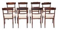 Set of 8 Georgian Mahogany Dining Chairs 19th Century c.1815 (2 of 9)