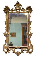 George III Style Carved Giltwood Mirror (2 of 6)