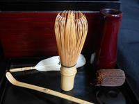 Japanese Tea Ceremony Box & Tools (7 of 13)