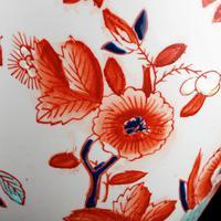 18th Century Style Chinese Porcelain Vase (7 of 8)