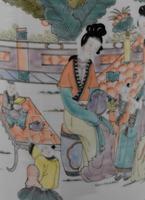 Chinese Famille Verte Porcelain Vase (3 of 7)