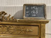 Large French Gilt Wall Mirror (15 of 15)