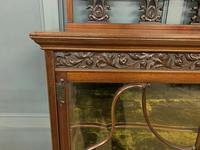 Carved Mahogany Display Cabinet (5 of 14)
