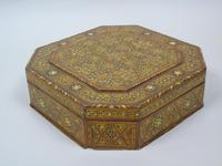 Antique Indian Inlaid Lidded Box (7 of 10)