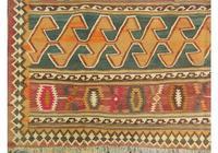 Vintage Qashqai Kilim (2 of 4)
