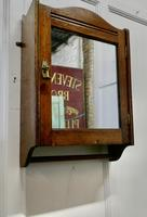 Wall Hanging Oak Cloakroom or Bathroom Cupboard (3 of 6)