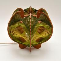 Vintage Spun Wool Pendant / Table Lamp (4 of 6)