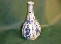 16th Century Chinese Bottle (2 of 3)