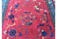 Antique Chinese Art Deco Carpet (4 of 9)