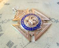 Vintage Sterling Silver Masonic Pocket Watch Chain Fob 1941 Royal Order of Buffaloes (6 of 9)