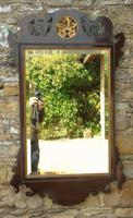 Good Large Georgian Mahogany Fretwork Gilt Mirror (2 of 7)