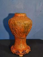 Antique 19th Century Asian Chinese Cinnabar Vase Urn (10 of 12)