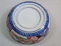 Good Set of Three Graduating Japanese Imari Bowls (10 of 13)
