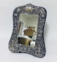 Large Victorian Silver Dressing Table Mirror (2 of 16)