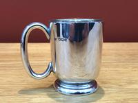 Solid Silver Christening Mug in Fitted Case - Sheffield 1936 (6 of 10)