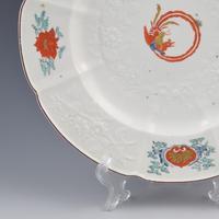 Chelsea Porcelain Kakiemon Damask'd Plate Coiled Phoenix c.1754 (4 of 7)