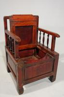 Early 20th Century Southern Chinese Childs Potty Chair in Elm (2 of 5)