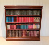 Mahogany Finish Rowan Wood Open Bookcase (3 of 10)