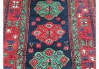 Vintage Caucasian Kazak Rug (3 of 7)