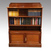 Pair Edwardian Walnut Open Bookcases (11 of 11)