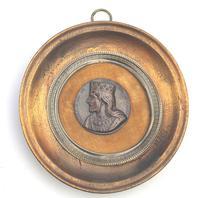 Framed Bronze - Thierri II Merovingian King of the Franks 19th Century