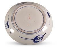 Imari Charger Decorated with a Geisha Lady (4 of 4)