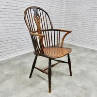 Thames Valley Highback Windsor Armchair (2 of 9)