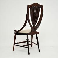 Antique Edwardian Inlaid Mahogany Side Chair (3 of 9)