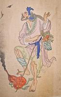Chinese Watercolour Painting (3 of 3)