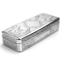 Good Austro-Hungarian Prague Solid Silver Engraved Snuff Box c.1851