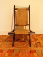 Folding Chair (4 of 6)