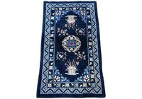 Vintage Chinese Pao Tao Rug (2 of 9)