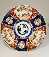 Antique Imari Porcelain Plate c.1870 (4 of 4)