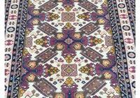 Vintage Caucasian Yerevan Rug (3 of 6)