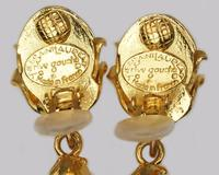 "Yves Saint Laurent Earrings Rive Gauche Dangle 3"" Long Vintage YSL Glass Earrings (6 of 7)"