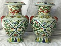 Pair Fine Chinese Kangxi Style Porcelain Green Red Dragon Flower Vases Signed (3 of 13)
