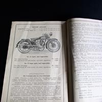 1931 Monark Motorcycle & Bicycle Rare Catalogue / Brochure Sweden (5 of 7)
