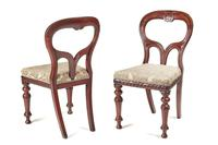Outstanding Pair of Mahogany Balloon Back Side Chairs