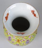 19th Century Chinese Porcelain Vase Famille Jaune (9 of 10)