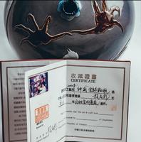 Chinese Jingdezhen Pterodactyl Samurai Vase (7 of 8)