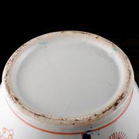 18th Century Style Chinese Porcelain Vase (8 of 8)