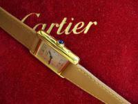 Cartier Ladies Tank Wristwatch (3 of 3)