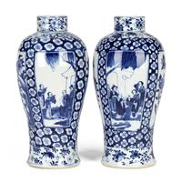 Chinese Pair of Large Blue & White Panel Vases with Figures Qing Dynasty