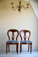 Pair of Victorian Mahogany Dining Chairs (2 of 9)