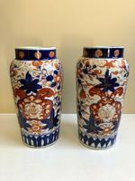 Stunning Pair Of Japanese Imari Vases, Meiji Period Antique (3 of 10)