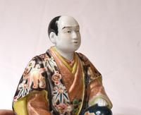 Japanese Kutani Porcelain Statue Male Figurine 1890 (8 of 9)