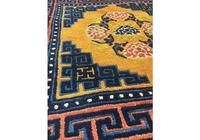 Antique Chinese Ningxia Rug (4 of 5)