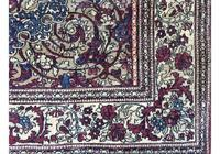 Antique Isfahan Rug (3 of 10)